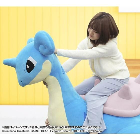 Giant Lapras Pokemon Plushie