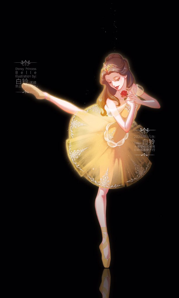 Disney Princesses as Ballerinas Fan Art