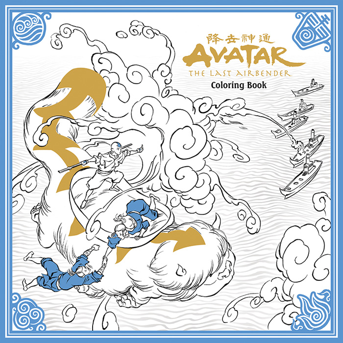 Firefly avatar the last airbender coloring books for Avatar the last airbender coloring pages