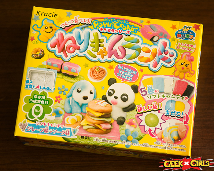 Japan Fun Box Review