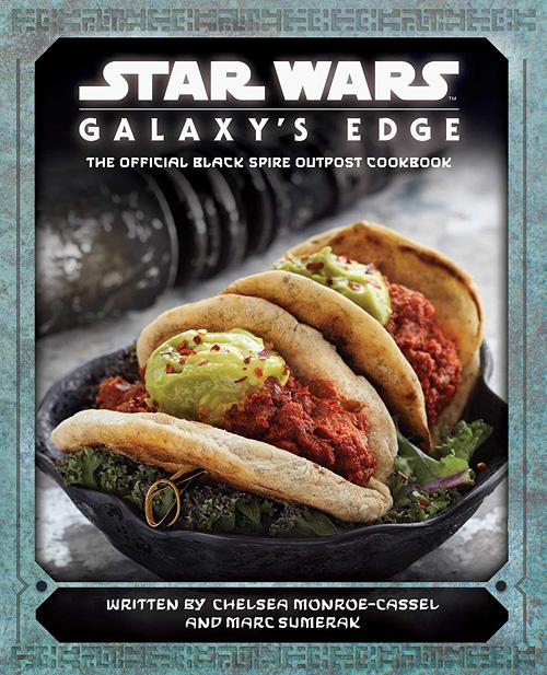 Star Wars: Galaxy