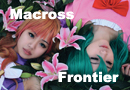 Macross Frontier Photo Shoot