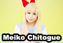 Chitoge Cosplay