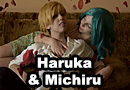 Haruka and Michiru from Sailor Moon Cosplay