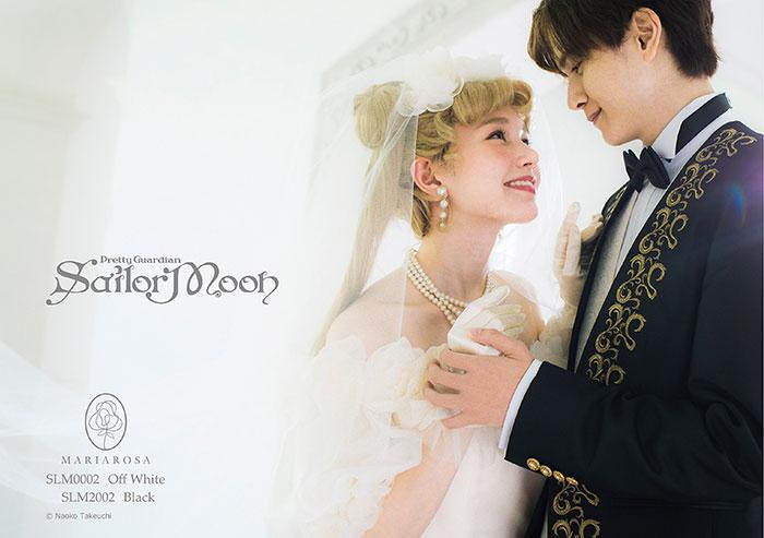 Sailor Moon Wedding Collection
