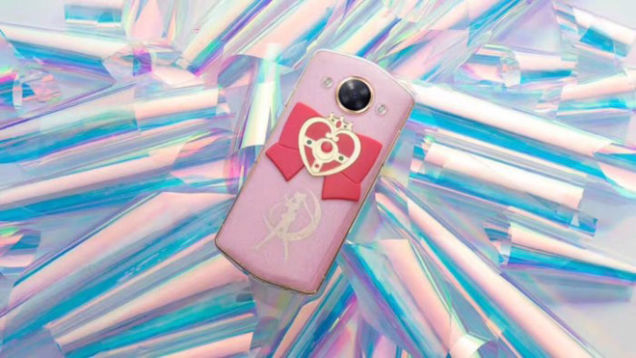 Sailor Moon Phone Announced In China